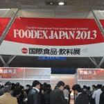 FOODEX JAPAN 2013  フーデックスレポート