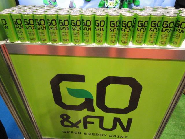 グリーンエナジードリンク GO&FUN